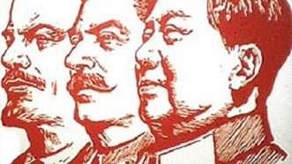 LeninStalinMao