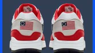 Ross Shoe