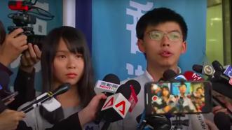 Hong Kong Joshua Wong