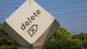 delete_1161x653
