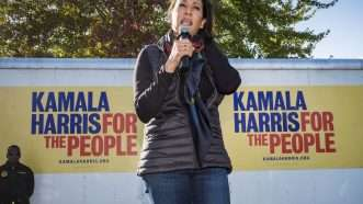 harrisforthepeople