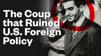 coup53_thumbnail