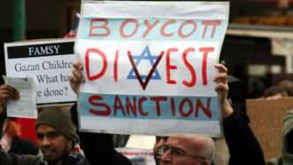 BDS-protest-John-Englart-Flickr