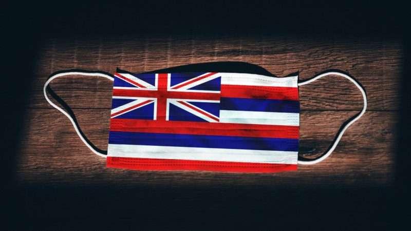 hawaiimask_1161x653