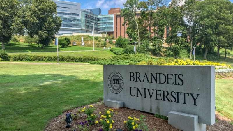 Brandeis_University_sign