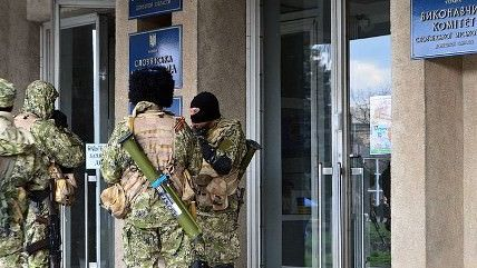 A M  Links: Shooting at Georgia FedEx Facility, Russia Slams U S