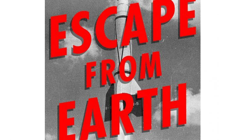minisescapefromearth_PUBLICAFFAIRS