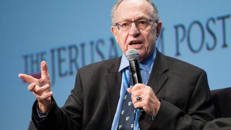 Alan-Dershowitz-Newscom