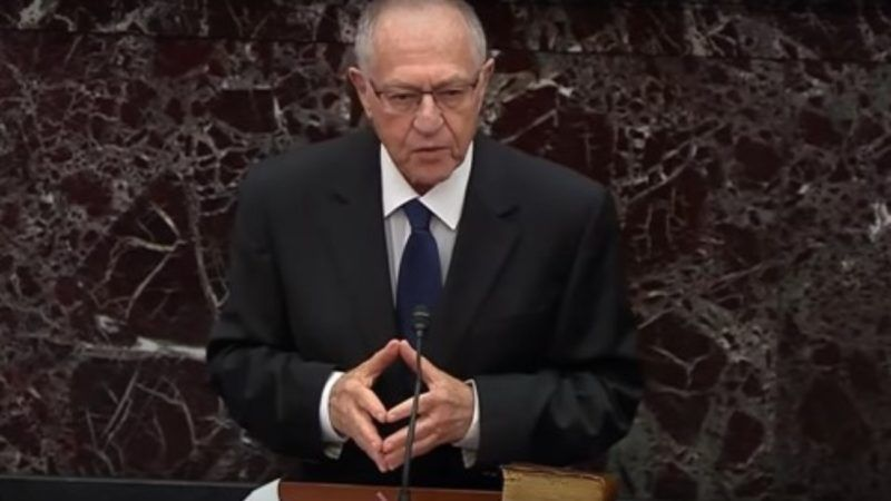 Alan-Dershowitz-Senate-trial