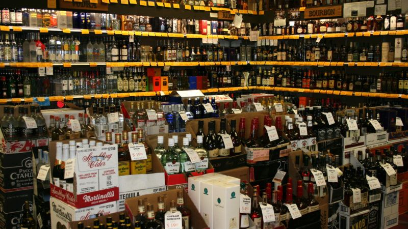 liquorstore
