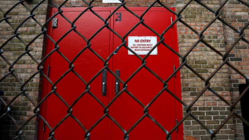 ClosedSchool