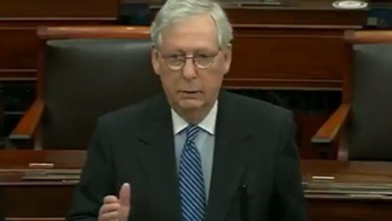 Mitch-McConnell-Senate-floor-12-15-20