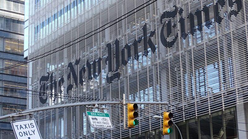 The_New_York_Times_Building_-_Manhattan_-_New_York_City_-_USA_(24894121662)