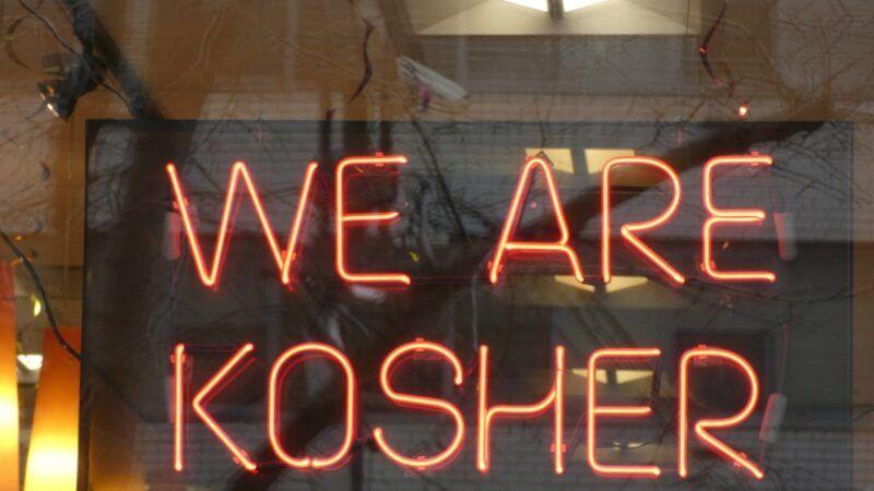 kosherfood_1161x653