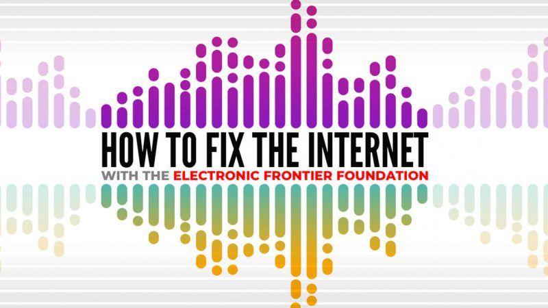 Howtofixtheinternet_electronicFrontierFoundation