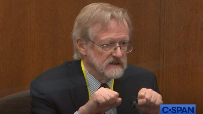 Martin-Tobin-testifying-4-8-21-CSPAN