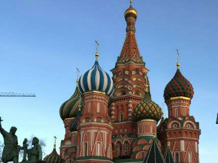 Moscow Domes