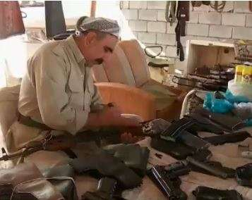 Gun Bazaar