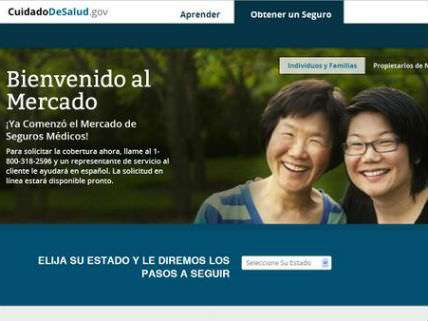 Spanish version of Obamacare. How embarrassing.