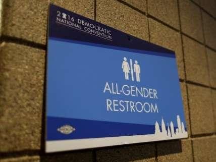 Bathroom sign