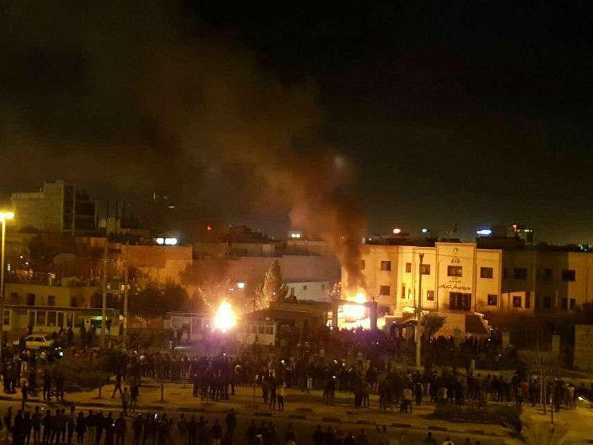 Iran on fire ||| Abaca Press/SalamPix/Abaca/Sipa USA/Newscom