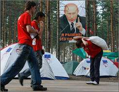 Putin Camp