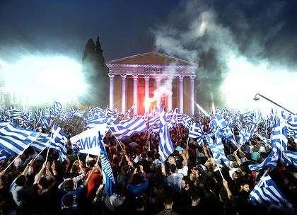 Greek Political Rally