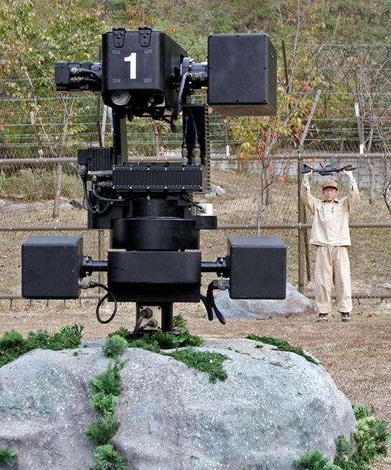 SGR-1 sentry robot