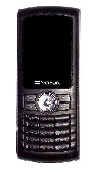 Burner phone