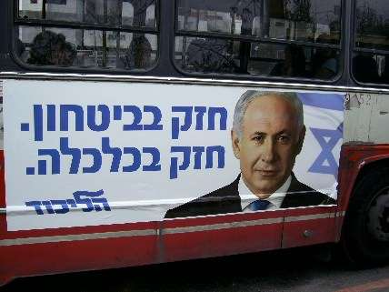 Bibi on the bus.