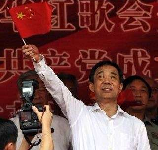 A leader for China no more