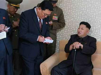 Kim Jong Un public appearance