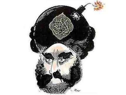 Mohammed Bomb