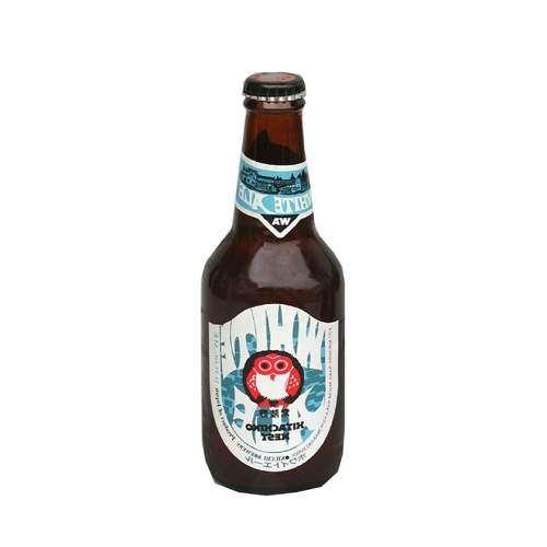A Hitachino Nest beer.