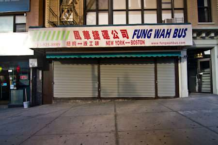 Fung Wah's former storefront, NYC.|||