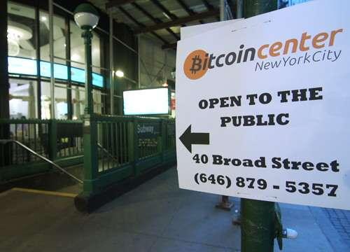 Bitcoin Center NYC |||