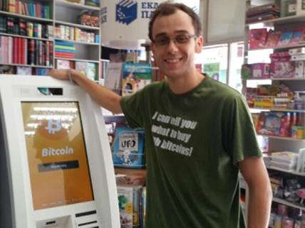 The first Bitcoin ATM in Greece ||| Easybit
