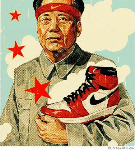 Nike Air Revolution