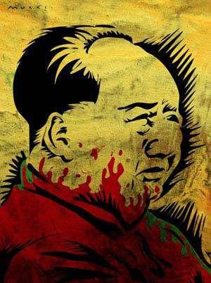 Ooh Mao Mao