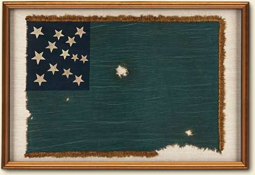 The flag of a radical militia