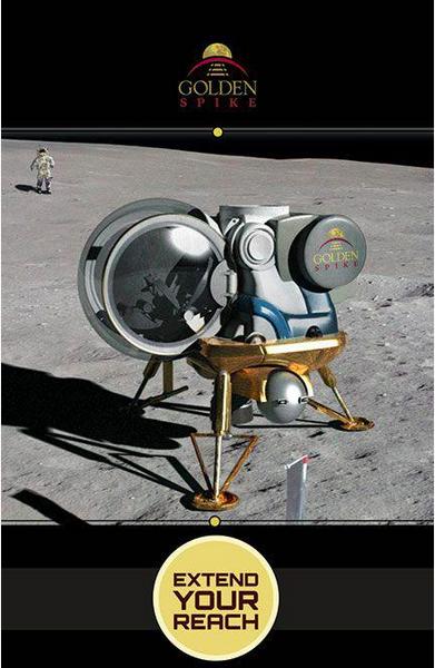 luar lander