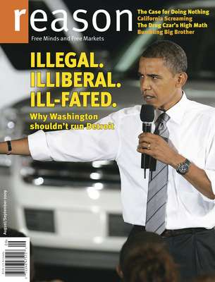 "People totally forgot about the ""illegal"" part. But it was totally illegal."