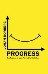 ProgressBookCover