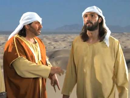 In a gentler world the man on the right would be playing Jesus and the ambassador to Libya would still be alive.
