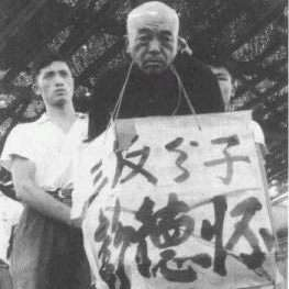 Peng Dehuai, another politician who couldn't achieve consensus in his favor.