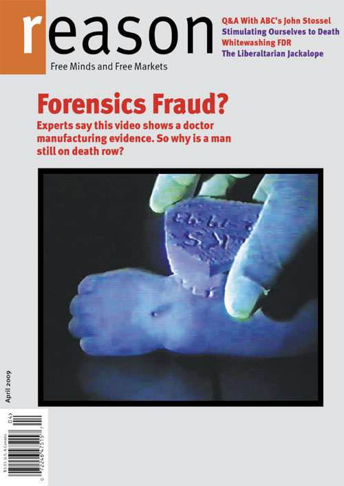 Forensics Fraud