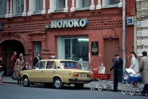 In Soviet Union, winners pick you.
