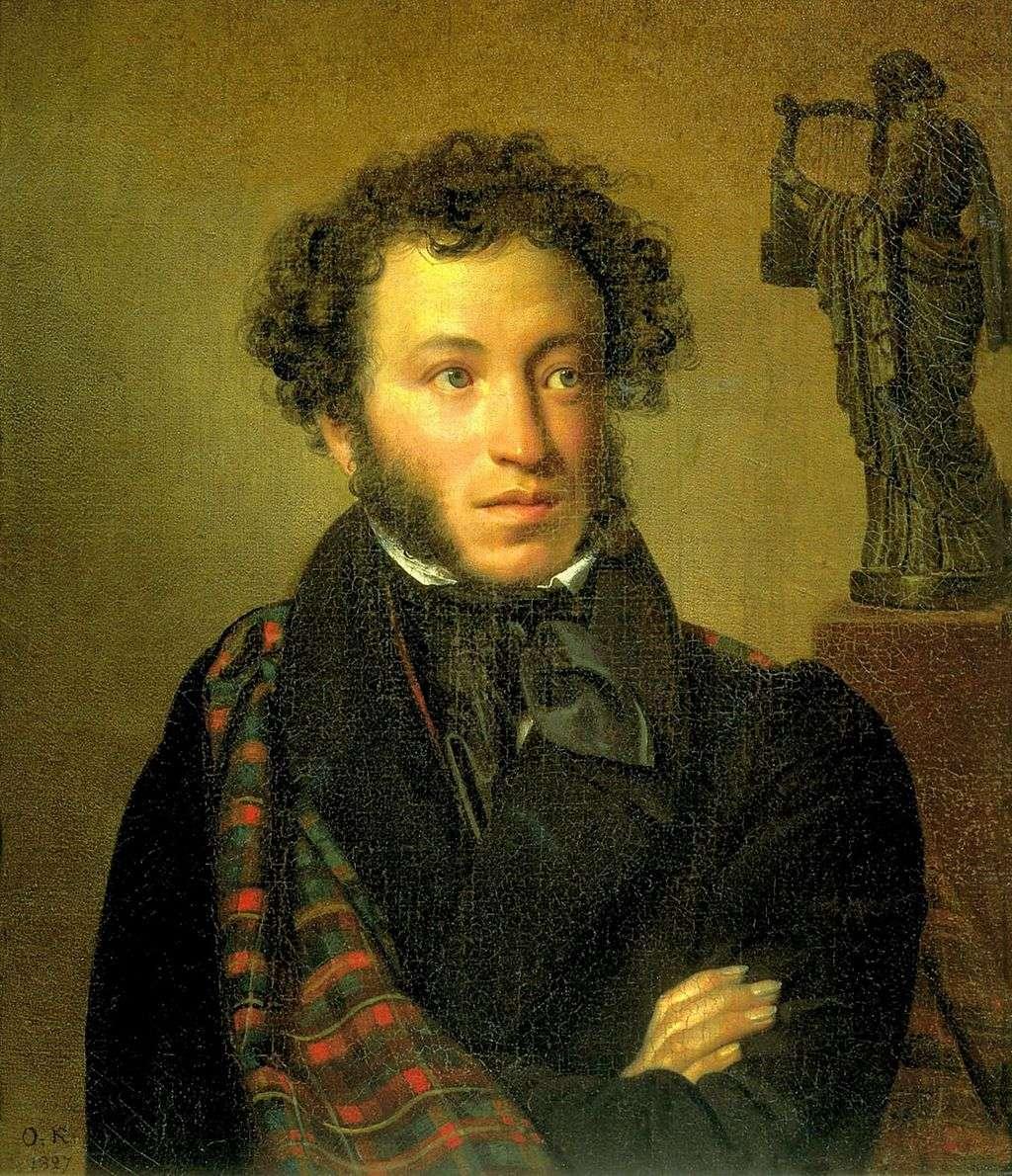 Alexander Pushkin, by Orest Kripensky